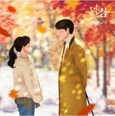 Lee Min Ho Kdrama, Minho, Korean Drama, Lovers Art, Dramas, Fanart, Geek Stuff, Kawaii, Kpop