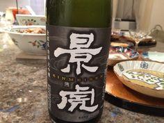 特撰大吟醸酒 越乃景虎 金名泉 新潟県長岡 諸橋酒造