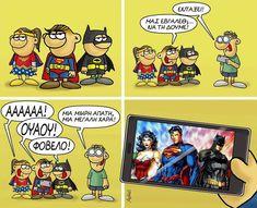 Very Funny, Funny Cartoons, Viera, Minions, Funny Quotes, Jokes, Comics, Funny Stuff, Law