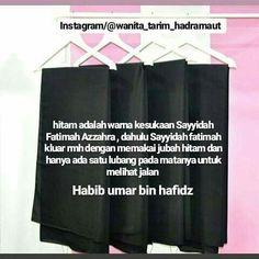 Islamic Art, Quotes, Instagram, Quotations, Quote, Shut Up Quotes