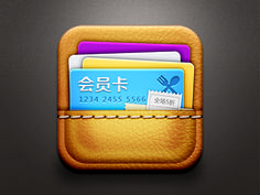 Leather Purse Wallet Icon PSD For iOS iPhone