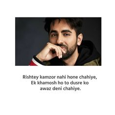 Mixed Feelings Quotes, Mood Quotes, Life Quotes, Islamic Quotes On Marriage, Sweet Couple Quotes, Filmy Quotes, Imagination Quotes, Bollywood Quotes, Funny True Quotes