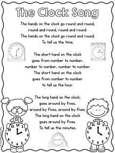 We are working on telling time in first grade and I wanted to share this cute song in case anyone else is teaching time right now. This is another one of those songs that I have known forever but that I don't know the origins of- if it's yours let me know Math Songs, Preschool Songs, Kids Songs, Kindergarten Songs, Kids Song Lyrics, Money Songs For Kids, Kindergarten Anchor Charts, Math Anchor Charts, Kindergarten Readiness