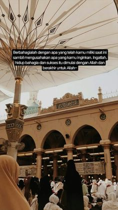 Islamic Love Quotes, Islamic Inspirational Quotes, Muslim Quotes, Reminder Quotes, Mood Quotes, Dear Self Quotes, Cinta Quotes, Religion Quotes, Learn Islam