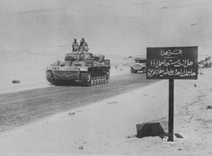 Tank Pz.Kpfw.III Ausf.G African Corps Wehrmacht on the highway in a plate with inscription in Arabic.