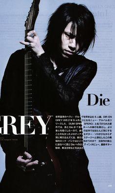 Die, Dir en grey