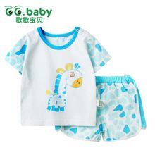 850155932e88 Buy newborn baby clothes at discount prices