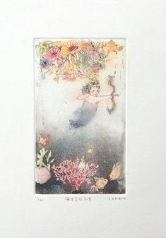 版画アマビエ特別頒布プロジェクト 2020 エッチング.アクアチント.手彩色(パステル) 19×11cm/ ed 60 /2020 Little Christmas, Printmaking, Screen Printing, Vintage World Maps, Original Art, Art Prints, Projects, Mermaid, Japanese