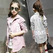 Длинные рубашки пальто характер письма маленькая девочка-подросток блузки осень 2016 розовый серый школа блузки и рубашки для девочек подростков(China (Mainland))