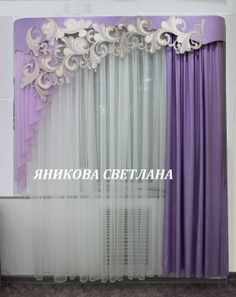 The scroll work is gorgeous. Shabby Chic Curtains, Cool Curtains, Modern Curtains, Window Curtains, Window Coverings, Window Treatments, Window Dressings, House Windows, Curtain Designs