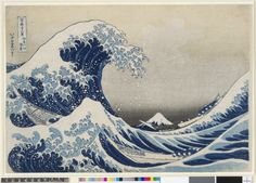 "Perhaps the best known of all Japanese woodblock prints, ""Great Wave"" was made by Hokusai."