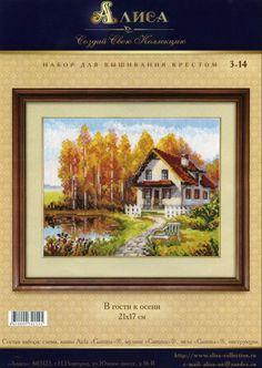 Casa sullo stagno 1