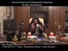 Ереван. Армения. Приворот - скрепка.https://www.youtube.com/watch?v=1OUvk3-woe0