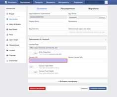 Facebook + Drupal — sending invitations to friends — Internetdevels official blog