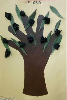 Η ελιά Autumn Crafts, Pre School, Plant Leaves, Veronica, Plants, Party, Olive Tree, Fall Crafts, Flora