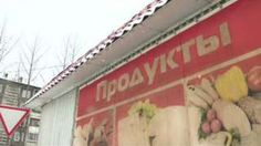 Russia bath lotion kills 41 drinkers in Irkutsk