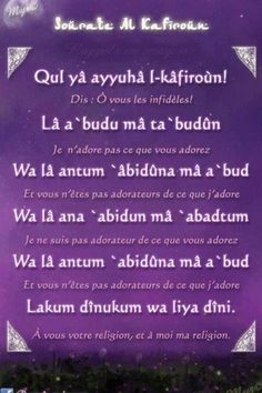 Sourate_Rappel