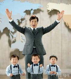 """With the creation of shows like """"Dad!"""" and """"Superman Returns,"""" celeb kids have only gotten more popular and well-known. Song Il Gook, Cute Kids, Cute Babies, Father Songs, Triplet Babies, Korean Tv Shows, Man Se, Song Triplets, Superman Baby"""