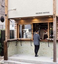 Coffee Shop Design Ideas - The plan is coffee-inspired. Brief and easy design is required while developing a logo. There's some amazing design out there, even in the easiest of spaces. It is a bare-bones design which has a small… Continue Reading → Coffee Shops, Small Coffee Shop, Coffee Shop Design, Coffee Cafe, Coffee Shop Japan, Hot Coffee, Coffee Barista, Coffee Menu, Coffee Girl