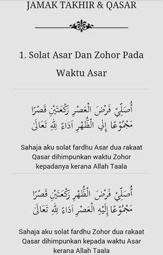 Hijrah Islam, Doa Islam, Allah Love, Learn Islam, Prayer Verses, Self Reminder, Islamic Quotes, Islamic Art, Quran