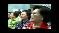 노래교실 2부 (서울1TV) www.sbs1tv.com