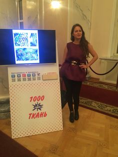 На Поволжских Сезонах Александра Васильева, на мне блузка из шёлковой органзы от #1001tkani_samara #laceplaceru #ткани #кружево