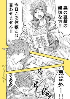 Day Off, Manga, Memes, Anime, Fictional Characters, Twitter, Ideas, Manga Anime, Meme