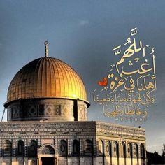 Islamic Posters, Islamic Phrases, Best Quran Quotes, Muslim Images, Mecca Wallpaper, Muslim Culture, Dome Of The Rock, Islam Hadith, Allah Islam