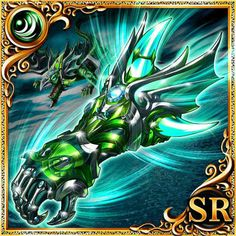 Attribute Wind Armor-Yggdrasil-Senka Knights World Dreva- @ wiki-Gamerch Fantasy Armor, Fantasy Weapons, Gauntlet Weapon, Hidden Weapons, Anime Weapons, Futuristic Art, Deck, Knight, Medieval