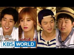 Cool Kiz on the Block | 우리동네 예체능 - Cool Kiz vs. 3-generation Namyangju Team (2015.08.18) - YouTube