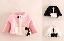 Малыш девушки свободного покроя полупальто гусь - косплей верхняя одежда детская ветровка свитшот(China (Mainland))