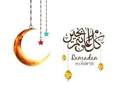 Best Collection of Whatsapp image status for Ramadan Mubarak...