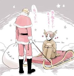 Hetalia GerIta<----i don't ship but this is too adorable