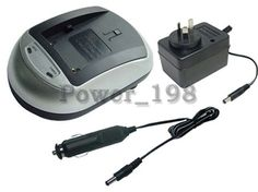 Wall & Car Charger for HP C8872A battery powersmart brandnew #PowerSmart