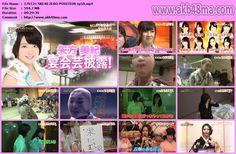 バラエティ番組170121 SKE48 ZERO POSITION #50.mp4   170121 SKE48 ZERO POSITION ep50 ALFAFILE170121.SKE48.ZERO.POSITION.#50.rar ALFAFILE Note : AKB48MA.com Please Update Bookmark our Pemanent Site of AKB劇場 ! Thanks. HOW TO APPRECIATE ? ほんの少し笑顔 ! If You Like Then Share Us on Facebook Google Plus Twitter ! Recomended for High Speed Download Buy a Premium Through Our Links ! Keep Support How To Support ! Again Thanks For Visiting . Have a Nice DAY ! i Just Say To You 人生を楽しみます !  2017 720P SKE48 ZERO…