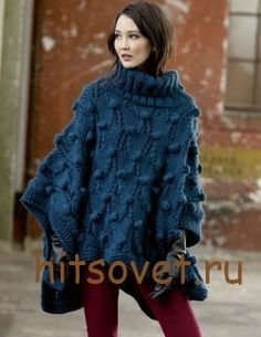 Poncho-a vorbit 2015 cu descrierea, o fotografie Poncho Outfit, Poncho Shawl, Wool Poncho, Poncho Sweater, Knit Cowl, Knitted Poncho, Crochet Shirt, Knit Crochet, Lang Yarns