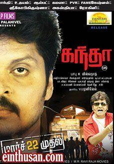 Kandha tamil movie online