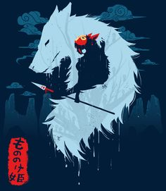 Hayao Miyazaki Princess Mononoke Wallpaper