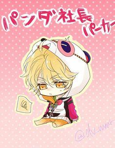 Dear Vocalist Judah Anime Chibi, Anime Art, Cute Anime Guys, Anime Boys, Cute Chibi, Hot Boys, Vocaloid, Little Boys, Cute Animals