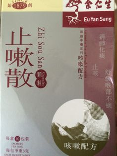 Herbs for cough Zhi Sou San