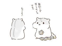 Hamster Cartoon, Street Art Quotes, Animals And Pets, Cute Animals, Pop Art Tattoos, Human Drawing, Cute Hamsters, Kawaii Chibi, Cute Characters