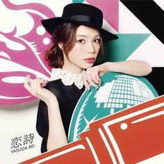 "408 Me gusta, 8 comentarios - 安田レイ (@yasudarei) en Instagram: ""My 5th single 「koiuta」will be released on February 25th!! 5枚目のシングル「恋詩」は2月25日リリースです!  是非聴いて下さい…"""