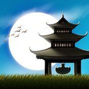 """""""Relax Melodies Oriental Méditation"""" Sons de nature zen pour yoga, la relaxation et un sommeil sans stress sur iOS"""
