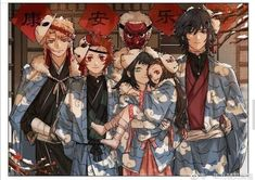 Anime Bebe, 5 Anime, Anime Demon, Anime Art, Inu Yasha, Slayer Meme, Hxh Characters, Demon Hunter, Dragon Slayer