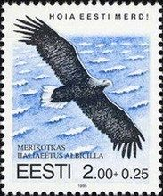 Estonia stamp 1995