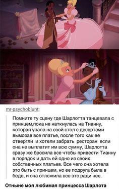Disney Films, Disney And Dreamworks, Disney Art, Disney Pixar, You're My Favorite, Life Philosophy, Namjin, Memes, Haha