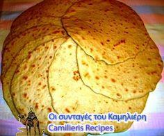 Η Αραβική Πίτα Λιβάνου είναι μια ιδανική πίτα για σάντουιτς, γύρο, σουβλάκια και βάση για πίτσα και είναι πολύ εύκολη στην παρασκευή Food Network Recipes, Food Processor Recipes, Cooking Recipes, Cyprus Food, The Kitchen Food Network, Greek Sweets, Bread And Pastries, Appetisers, Breakfast Time