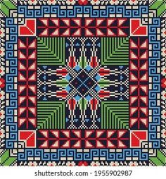 Composition, Palestinian Embroidery, Clipart, Cross Stitching, Culture, Illustrations, Embroidery Patterns, Diy And Crafts, Traditional