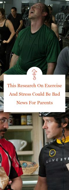 This Research On Exercise And Stress Could Be Bad News For Parents via @FatherlyHQ