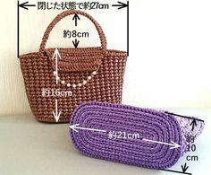 すずらんテープで編むドット模様のおしゃれバッグ(定価6,500円から23%引き) | 手作りの温もり-作品販売